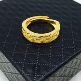 戒指/黃銅鍍金開口男女飾品情侶「歐洲站」