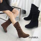 PAPORA絨面抓皺內增高長靴KV6088黑/卡其(偏小)