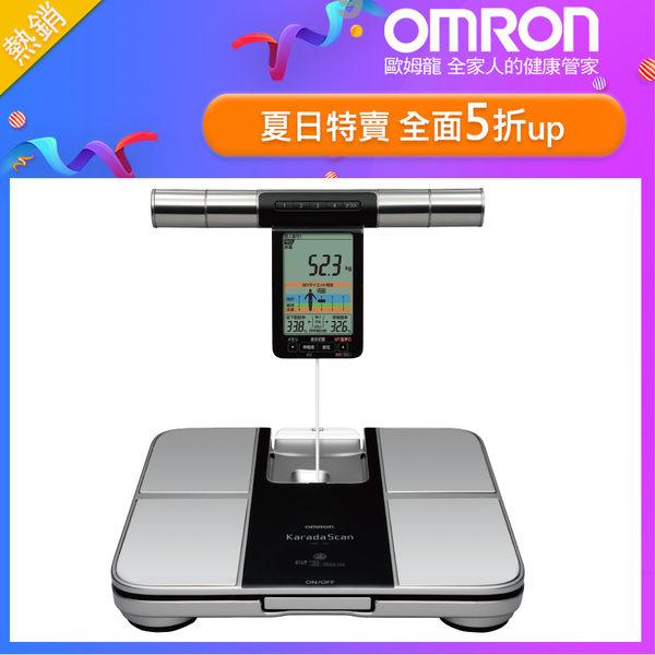 歐姆龍 HBF-701體重體脂計(另售HBF-254)