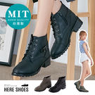 [Here Shoes]MIT台灣製帥氣...