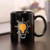 陶瓷十二星座創意星空變色杯馬克杯咖啡杯茶杯魔術杯遇熱顯圖案【極有家】