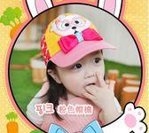 兒童遮陽帽 寶寶帽子嬰兒遮陽帽夏季薄款兒童春秋鴨舌帽男童女童公主軟帽檐 至簡元素