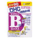 DHC維他命B群(90日份)【康是美】...