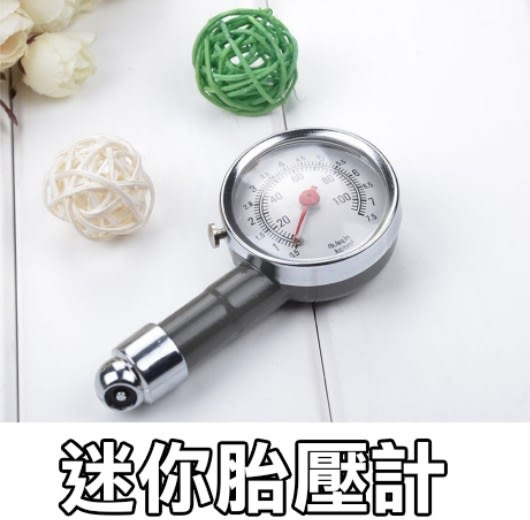 高精度胎壓計 測量胎壓 監測儀 可放氣 金屬汽車輪胎 胎壓表 胎壓 胎壓器 胎壓計 胎壓偵測器 43E
