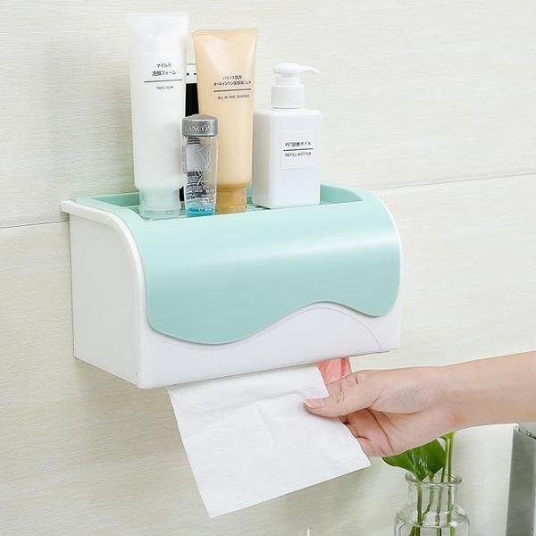 衛生紙架紙巾盒免打孔捲紙筒抽紙廁紙盒防水衛生紙置物架【特價】