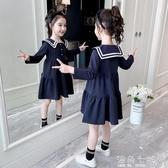 女童長袖洋裝春秋裝2020新款洋氣中童學生裙子學院風公主裙中秋節全館免運