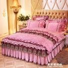 蕾絲邊天鵝絨夾棉三四件套床裙式床罩加棉加厚保暖1.8米床套防滑【果果新品】