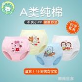 小青龍幼兒童男童女童寶寶內褲女1-3歲純棉小童小孩三角面包短褲『潮流世家』