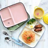 優惠兩天-兒童餐具早餐分格餐盤免運陶瓷盤子分隔菜盤兒童餐盤三格盤