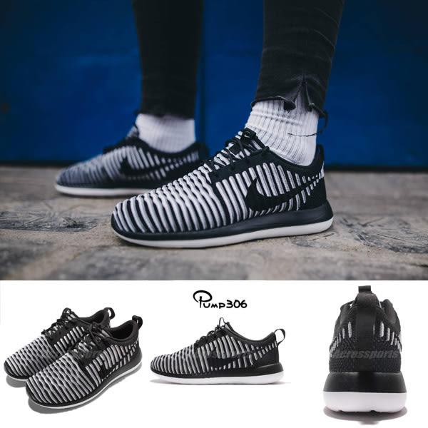 【四折特賣】 Nike 休閒慢跑鞋 Roshe Two Flyknit 黑 灰 白 2代 運動鞋 女鞋 【PUMP306】 844929-001