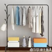 主圖款 室內掛衣架落地單桿式晾衣架折疊曬衣架簡易晾衣桿臥室掛衣服架子igo    橙子精品