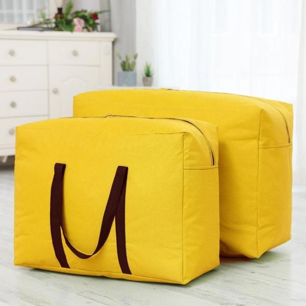 旅行袋-無味牛津布收納袋大容量搬家打包袋被子袋旅行行李包防水手提袋子 依夏嚴選