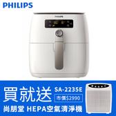 飛利浦健康氣炸鍋(HD9642)
