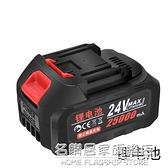 電鏈鋸配件8寸4寸6寸導板鏈條鋸條電動割草機充電器鋰電池電鋸 名購新品