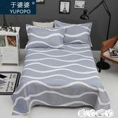 床單 加厚純棉老粗布單件床單雙人1.5米1.8m帆布涼席全棉單人學生被單 【全館9折】