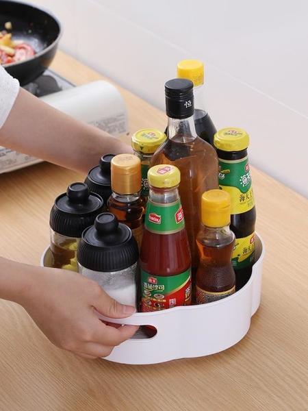 廚房調味品多功能旋轉式置物架臺面調料瓶罐收納盤省空間大儲物盒