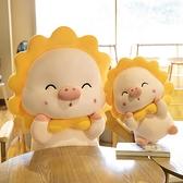 可愛太陽花豬豬毛絨玩具小豬公仔床上兒童睡覺抱枕女生玩偶布娃娃【輕派工作室】