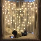 簡約現代客廳全遮光窗簾布臥室遮陽窗紗限時八九折