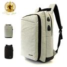 防水雙層充電後背包包(大容量 可掛行李箱...