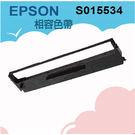 S015534 EPSON 副廠黑色色帶(原7754/S015511),適用:LQ-1000/1050;LQ-1010/1070;LQ-1170/1170C