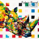 動物 無框畫 油畫 複製畫 木框 畫布 掛畫 居家裝飾 壁飾 犀牛牆飾【犀牛】