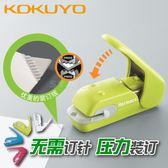 新型辦公裝訂壓紋型無針訂書機tz3105【歐爸生活館】
