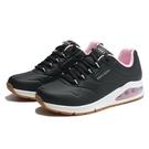 SKECHERS 慢跑鞋 運動鞋 UNO 2 黑粉 皮革 氣墊 休閒 女 (布魯克林) 155542BLK