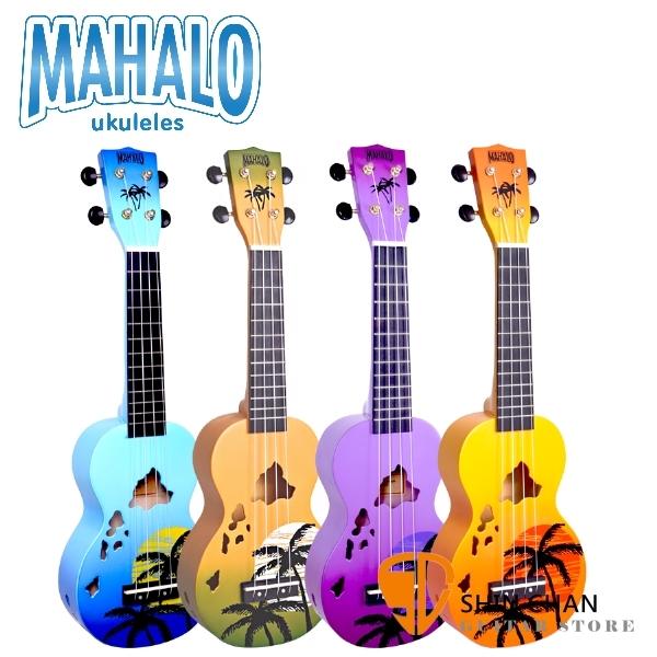 Mahalo 海島系列 21吋烏克麗麗 Ukulele 附琴袋 共四款