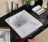 洗衣槽 帶搓衣板洗衣盆陶瓷陽台 池洗衣櫃單盆 洗衣服水斗 水槽40~80大號全館免運  DF 維多