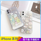 萌系生物 iPhone SE2 XS M...