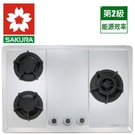 SAKURA 櫻花三口大面板易清玻璃檯面爐(G2633GB)(黑色/白色強化玻璃)