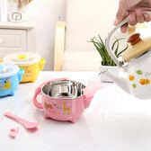 兒童不銹鋼注水保溫碗寶寶防摔嬰幼兒輔食餐具套裝送不銹鋼叉勺下殺購滿598享88折