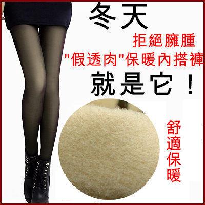 【29A10】shiny藍格子-秋冬加厚貼身顯瘦保暖雙層假透膚內搭褲