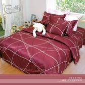 YuDo優多【魅力引線-紫紅】雙人加大兩用被床罩六件組-台灣製造