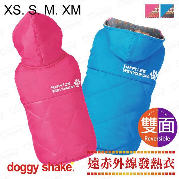 日本《Doggy Shake》北歐雙面發熱外套 XS/S/M/XM 狗狗發熱衣 狗衣服 冬衣
