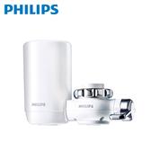 PHILIPS 飛利浦 日本原裝 水龍頭型4重複合濾芯淨水器 (WP3811)極淨水龍頭型淨水器潔淨 活性碳