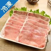 台灣豬里肌火鍋片500G/盒【愛買冷凍】
