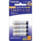 TOSHIBA東芝 4號900mah充電電池 4入(日本製)