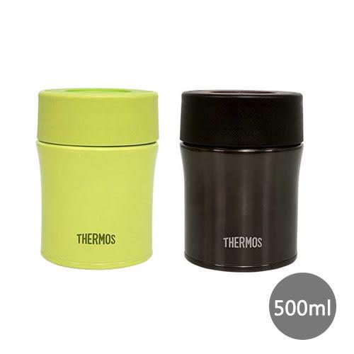 【膳魔師】 500ml 悶燒杯 不銹鋼真空保溫食物燜燒罐