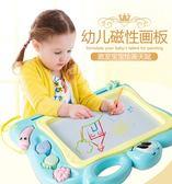 兒童畫畫板磁性寫字板涂鴉板寶寶小孩玩具彩色畫板igo 夏洛特居家
