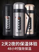 保溫杯大容量保溫壺男暖熱水瓶戶外不銹鋼家用車載旅行水壺2L