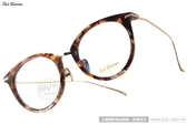 PAUL HUEMAN 光學眼鏡 PHF5066A C4-1 (碎花琥珀-玫瑰金) 人氣熱銷款 # 金橘眼鏡
