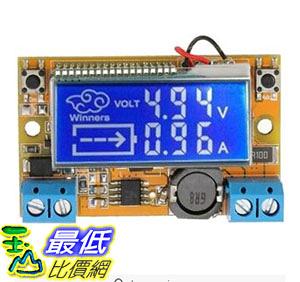 [105美國直購] DC-DC Step Down Power Supply Adjustable Module With LCD Display Without Housing Case