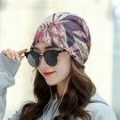 頭巾帽 帽子女春秋季薄款透氣頭巾包頭帽化療光頭帽子時尚睡帽圍脖月子帽寶貝計畫 上新