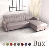 貝克斯  貓抓皮獨立筒L型沙發面右紫色 #6610