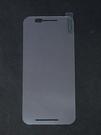 STAR 鋼化強化玻璃手機螢幕保護貼膜 HTC ONE S9