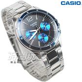 CASIO卡西歐 MTP-1374D-2A 三眼多功能 男錶 藍 日期/星期顯示 防水手錶 MTP-1374D-2AVDF