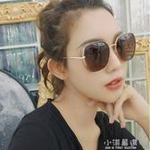 偏光太陽鏡女士潮2019新款ins眼鏡大框圓臉墨鏡防紫外線『小淇嚴選』