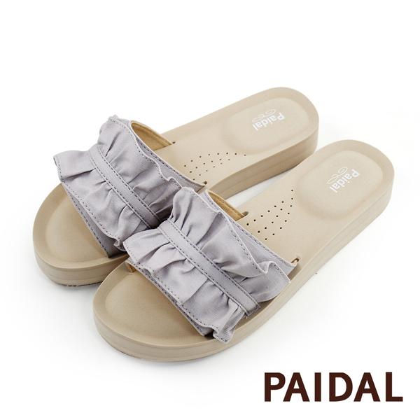 Paidal 荷葉牛仔厚底一片式美型涼拖鞋-藕芋紫