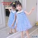 女童連身裙夏短袖2020新款洋氣時尚公主裙中大童超仙韓版蓬蓬裙子 FX5395 【野之旅】